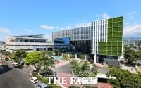 서귀포시, 지속가능한 도시기반시설 확충에'1239억원 투자'