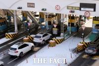 [TF포토] 하이브리드 차량, 남산1·3호터널 혼잡통행료 면제
