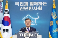 [TF사진관] 문재인 대통령 신년인사