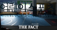 [TF사진관] 아동 실내체육시설 9인 이하 8일, 헬스장은 17일 이후 '영업'