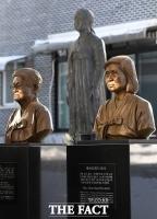 [TF포토] '위안부피해' 일본정부 책임 인정, '배춘희 할머니 보고 계시죠'