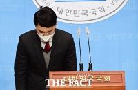 [TF사진관] '성폭행 의혹' 기자회견하는 무소속 김병욱 의원