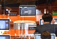 [TF사진관] 국민의힘 김병욱 의원은 어디에? '성폭행 의혹' 후 부재중