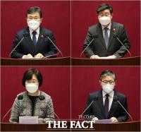 [TF사진관] '국회서 인사하는 신임 장관들'