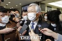 [TF포토] 日, 위안부 판결 항의로 남관표 주일대사 초치