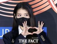 [TF사진관] 아이유, '제 사랑을 받아요~'