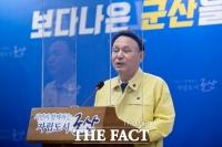 """[TF초점] 강임준 시장 """"신축년, 시민의 힘으로 '보다 나은 군산' 실현"""""""