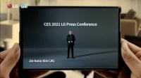 [CES 2021] LG전자 'LG 롤러블', 3초 분량 티저로 눈도장 '쾅'