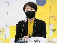 [TF사진관] 권수정 정의당 서울시의원, 서울시장 출마 선언
