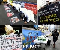 [TF사진관] '벼랑끝 자영업자'…연일 계속되는 규제완화의 외침