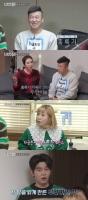 '신박한 정리' 홍록기·김아린 부부