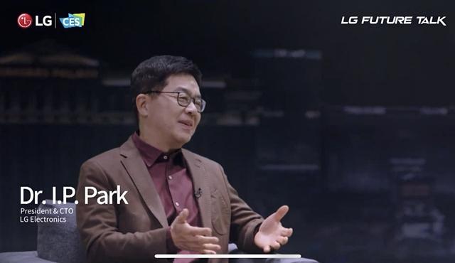 박일평 LG전자 CTO(사진)가 LG 미래기술대담에 등장해 다른 기업과의 협업의 중요성을 강조했다. /유튜브 갈무리