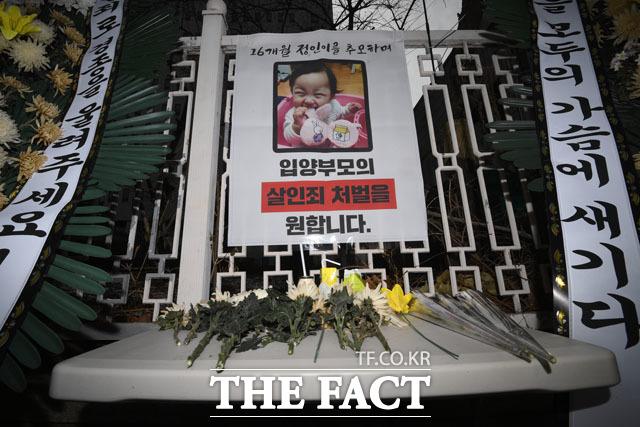 입양한 16개월 딸을 학대해 사망에 이르게 한 부부가 처음 법정에 섰다. /남윤호 기자