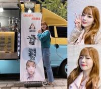 '제그마요' 히로인 윤보미, 애뜻한 종영 소감 전해