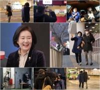 '아내의 맛' 박영선 장관, 남편과 달달한 일상 공개