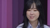 '부자언니' 유수진, 결혼 3년 차 유산 4번…슬픈 사연