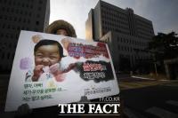 서울시, 아동학대 고위험 3만5000명 전수조사