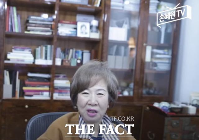 손혜원 전 의원은 13일 자신의 유튜브 채널에서 문재인 대통령이 양정철 전 민주연구원장과의 연을 끊었다고 주장했다. /유튜브 손혜원TV