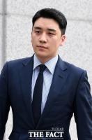 승리·유인석, 특수폭행교사혐의 추가…술집 시비에 조폭 동원?