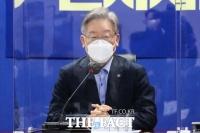 전국민 재난지원금 반대론에 이재명
