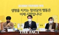 [TF사진관] 아동학대와 입양 관련 정책 논의하는 정의당