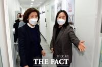 [TF사진관] 나경원, '아동보호 시설 방문 후 개선 방안 논의'