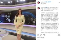 김지원 아나운서, KBS 퇴사→한의대 도전…