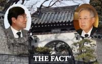 [TF초점] 양정철·류진 회장, 美 CSIS·고 노무현 대통령 인연 주목