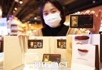 [TF사진관] 설맞이 골드바 선물세트를 편의점에서 구매하세요!