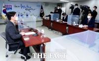 [TF사진관] 안철수, 의사협회 방문 '코로나19 대응 간담회'