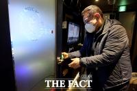 [TF포토] 영업 재개한 노래방, '소독은 철저하게'