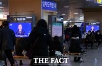 [TF사진관] 문재인 대통령 신년 기자회견에 쏠린 '관심'