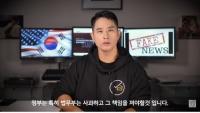 [강일홍의 연예가클로즈업] '좌충우돌' 유승준, 왜 '돌아올 수 없는 강' 건너나