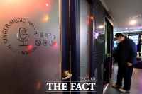 [TF포토] '코인노래방 영업 재개'