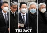 [TF사진관] '징역 2년 6개월' 법정구속 된 이재용 부회장과 삼성