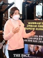 [TF포토] 나경원, '헬스장 고충 청취'