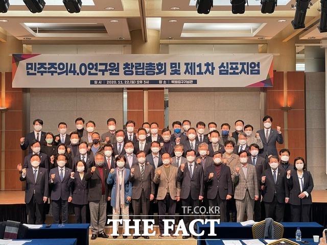 2018년 해산 선언한 부엉이 모임은 지난해 11월 싱크탱크 민주주의 4.0을 출범시켜 주목받고 있다. /도종환 의원 페이스북 갈무리