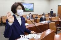 [TF사진관] 인사청문회 출석한 한정애… '후보자 검증 돌입'