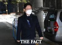 [TF초점] '법관 박범계' 판결 보니…왕따·가정폭력에 엄벌