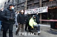 [TF사진관] 이태원 방문한 안철수, '코로나로 멈춘 이태원'