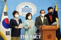 [TF사진관] 국민의힘 법사위원, 김학의 불법 출국금지 수사