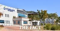 경북교육청, 도내 학교폭력 피해 크게 줄었다