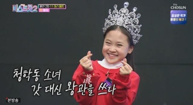 지난 21일 방송된 미스트롯2에서 1:1 데스매치가 이어졌고 김다현이 최종 1위에 올랐다. 역대 최연소 진이다. /방송 캡처