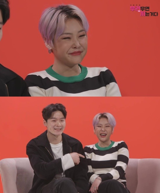 치타(아래 사진 오른쪽)와 남연우가 최근 결별했다. 사진은 예능 부러우면 지는거다에 함께 출연했던 당시 모습. /MBC 제공