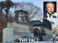 [TF확대경] '방산기업' 풍산의 '특별공간' 북아현동 대저택 알고 보니…