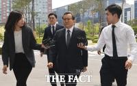 檢 '김학의 불법 출금 의혹' 관련자 줄소환 예정…이성윤도 포함되나