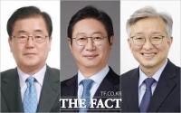文대통령, 정의용·황희·권칠승 장관 후보자 인사청문요청안 국회 제출