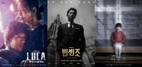 [TF프리즘] '루카'부터 '빈센조'까지…2월 tvN 막강 라인업