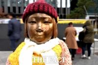 일본, 1인당 1억 원 '위안부 배상판결' 불복…한일 관계 얼어붙나
