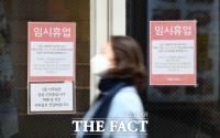 소상공인 버팀목자금, 오늘(25일) 추가 지급…온라인 신청